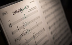 A peek at the cue titled Waltz from composer Rolfe Kent's score for <i>Downsizing</i>